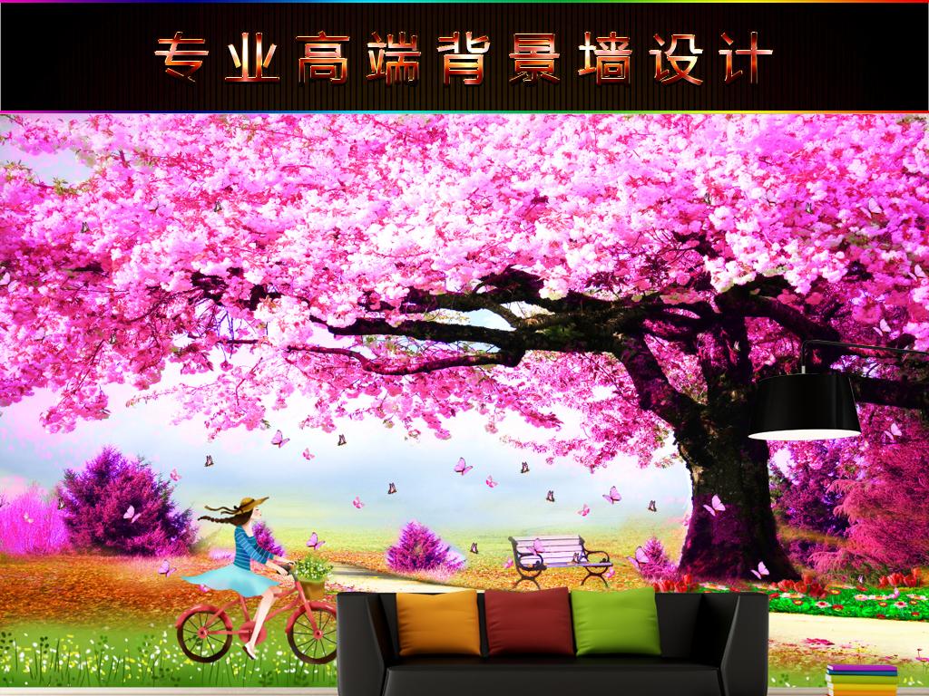 浪漫唯美樱花树婚房卡通壁画背景墙(图片编号:)