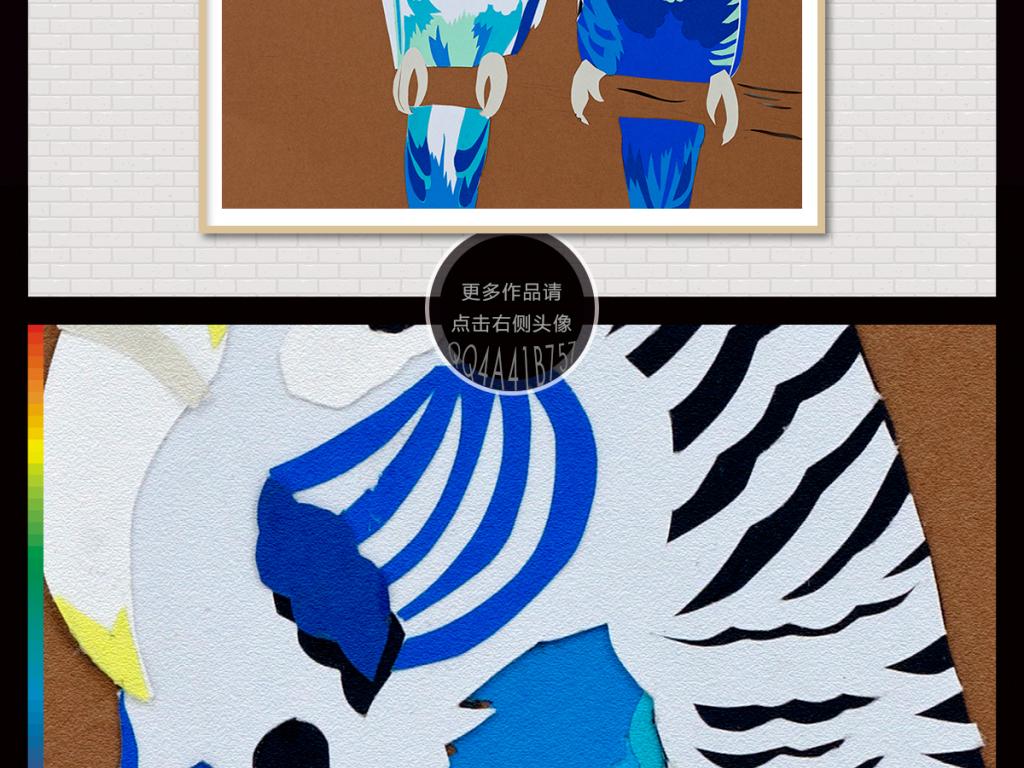 速写写生艺术线描树枝装饰画鸟素描动物鹰鹰隼鸟类鹦鹉北欧剪纸现代简