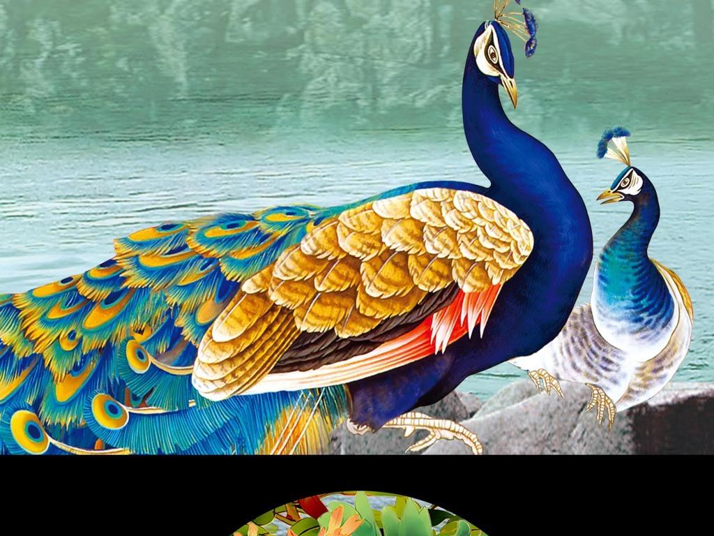 高清牡丹孔雀家和富贵风景装饰画