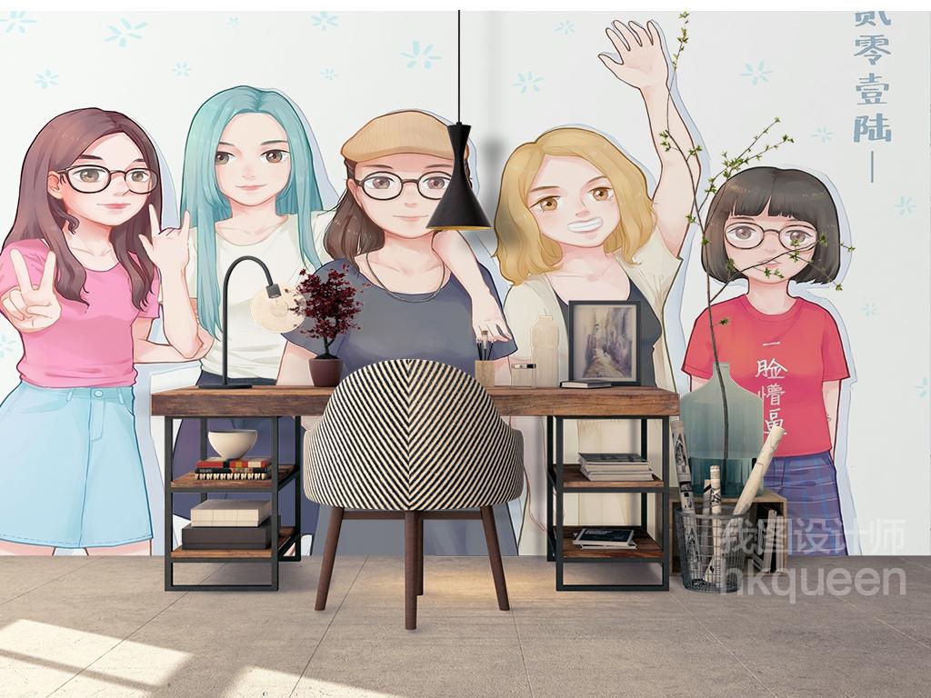 现代简约卡通手绘动漫女孩子摄影拍照背景墙
