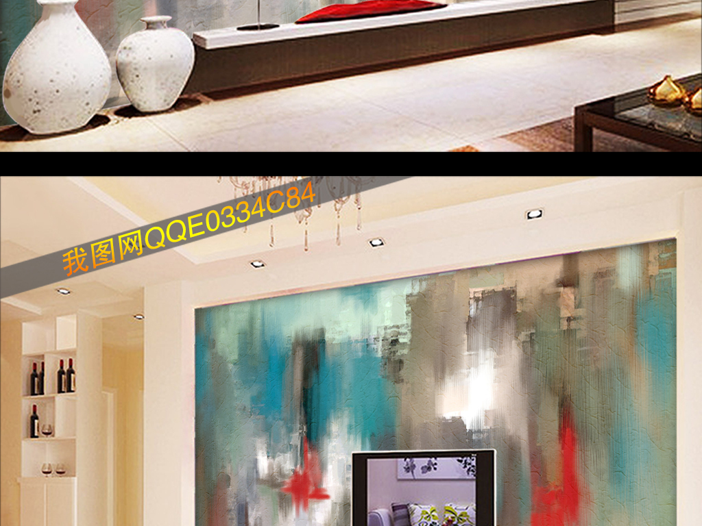 背景墙 电视背景墙 现代简约电视背景墙 > 手绘抽象油画几何壁纸背景