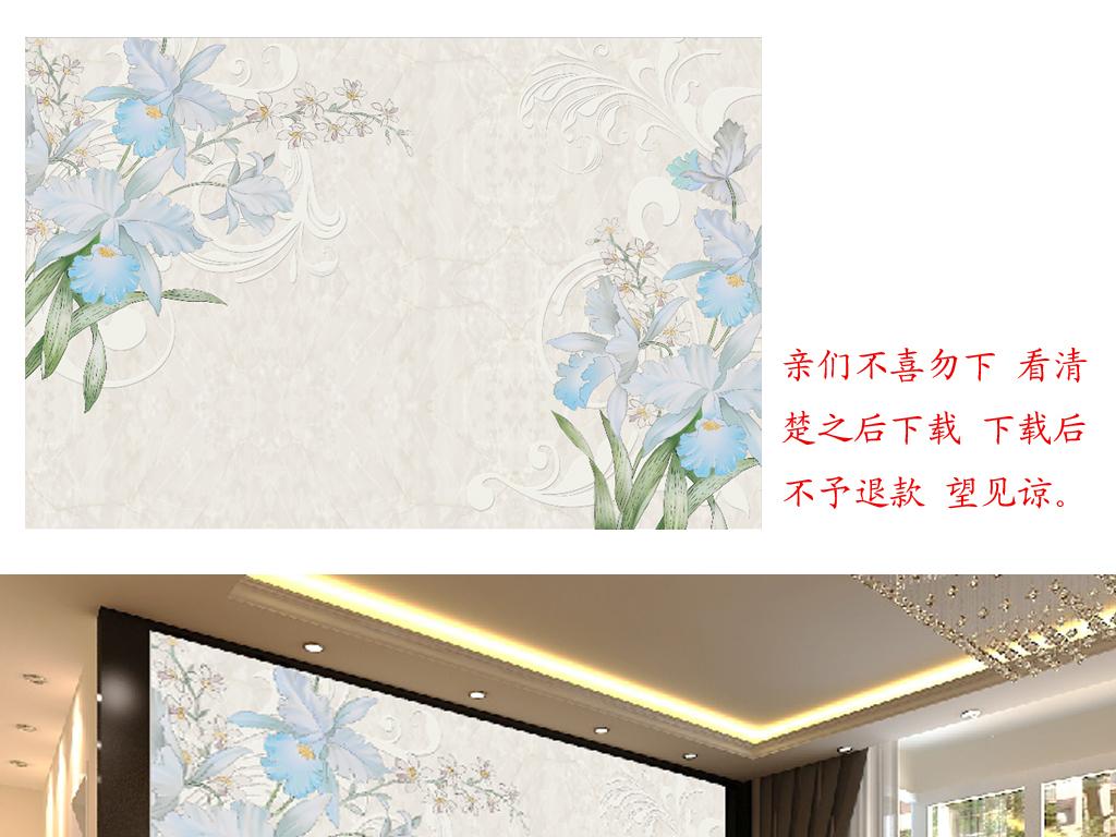 清辉手绘花朵3d电视沙发背景墙壁画墙纸