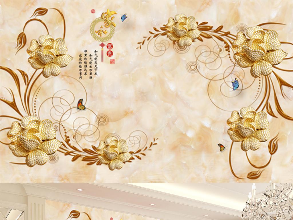 3d立体奢华欧式珠宝花朵蝴蝶电视背景墙(图片编号:)