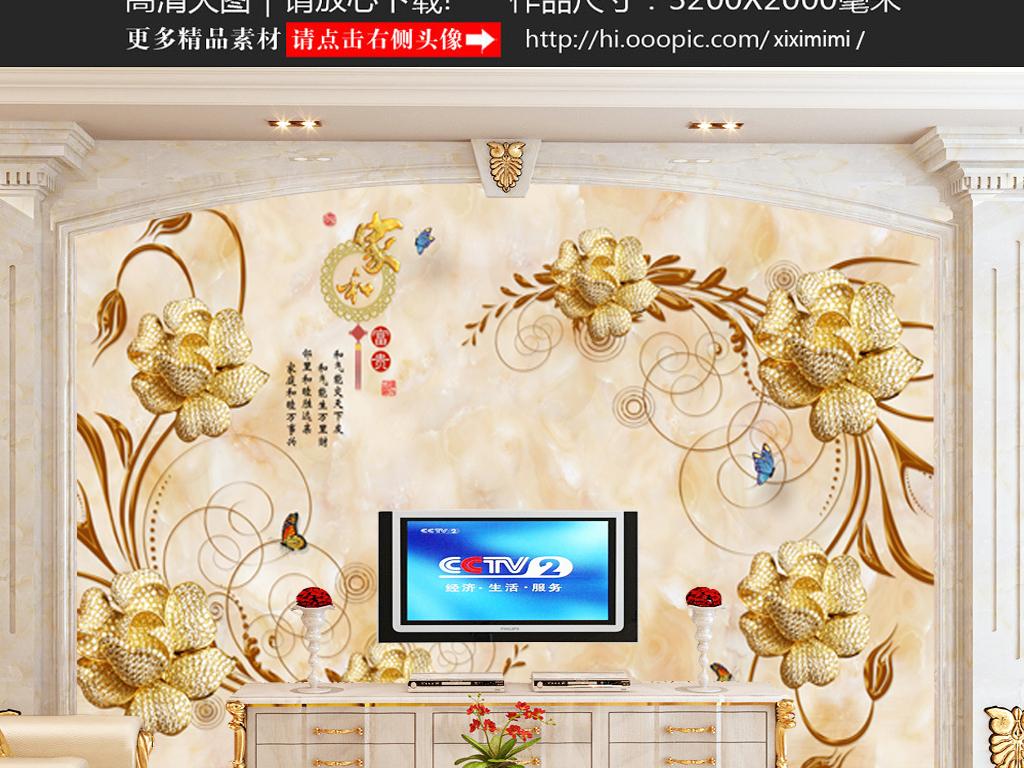 背景墙|装饰画 电视背景墙 欧式电视背景墙 > 3d立体奢华欧式珠宝花朵图片