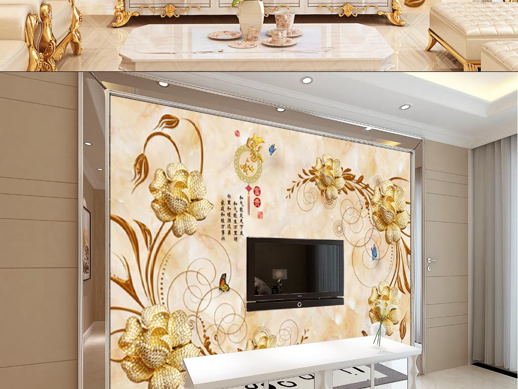 装饰画无框画奢华欧式室内设计水墨梅花背景墙
