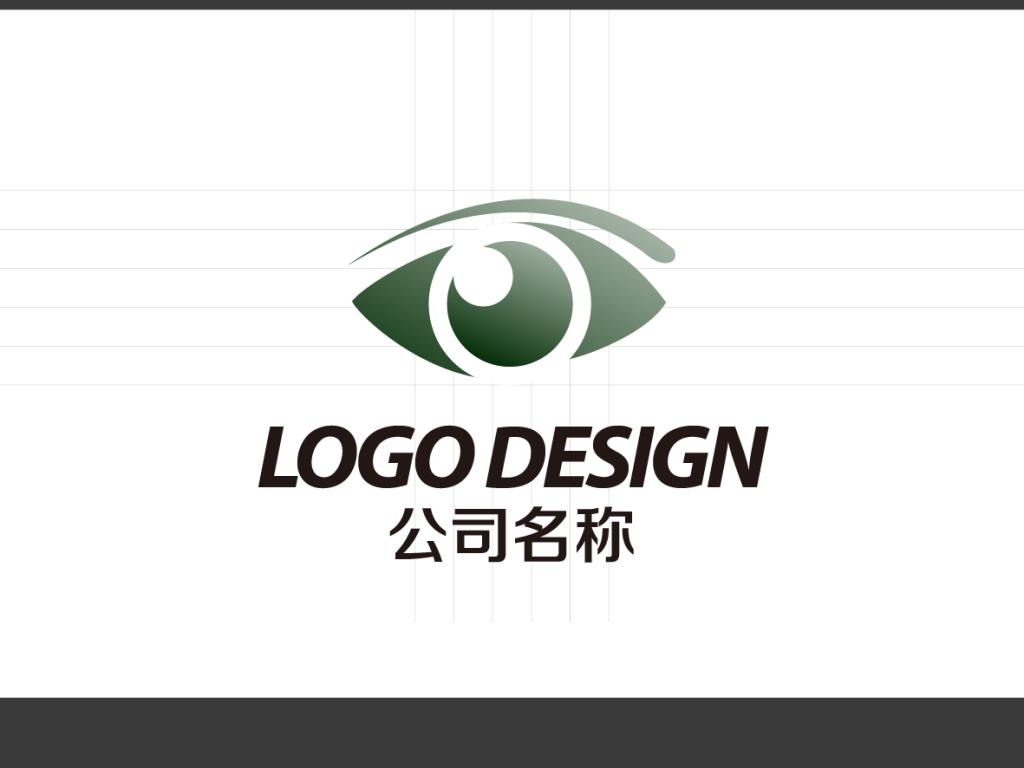 眼镜眼睛logo标志设计
