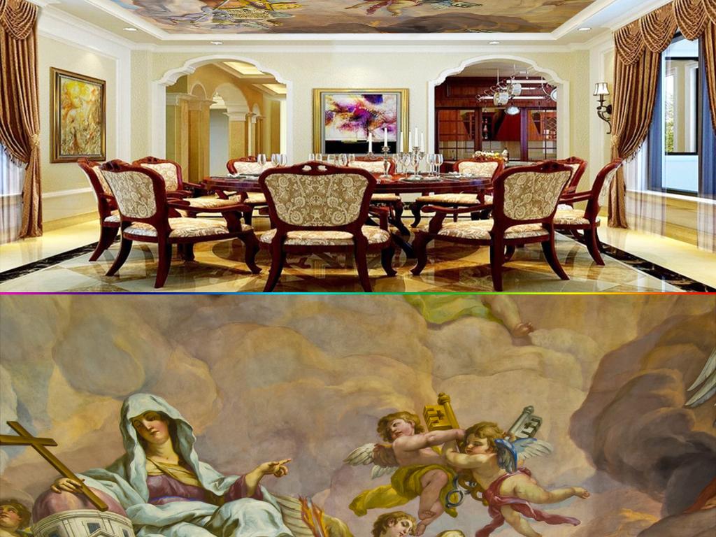 西方欧式人物油画天使天顶吊顶背景墙