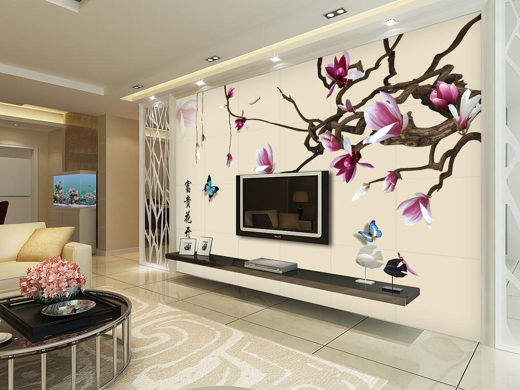 花开富贵山水手绘玉兰3d电视背景墙