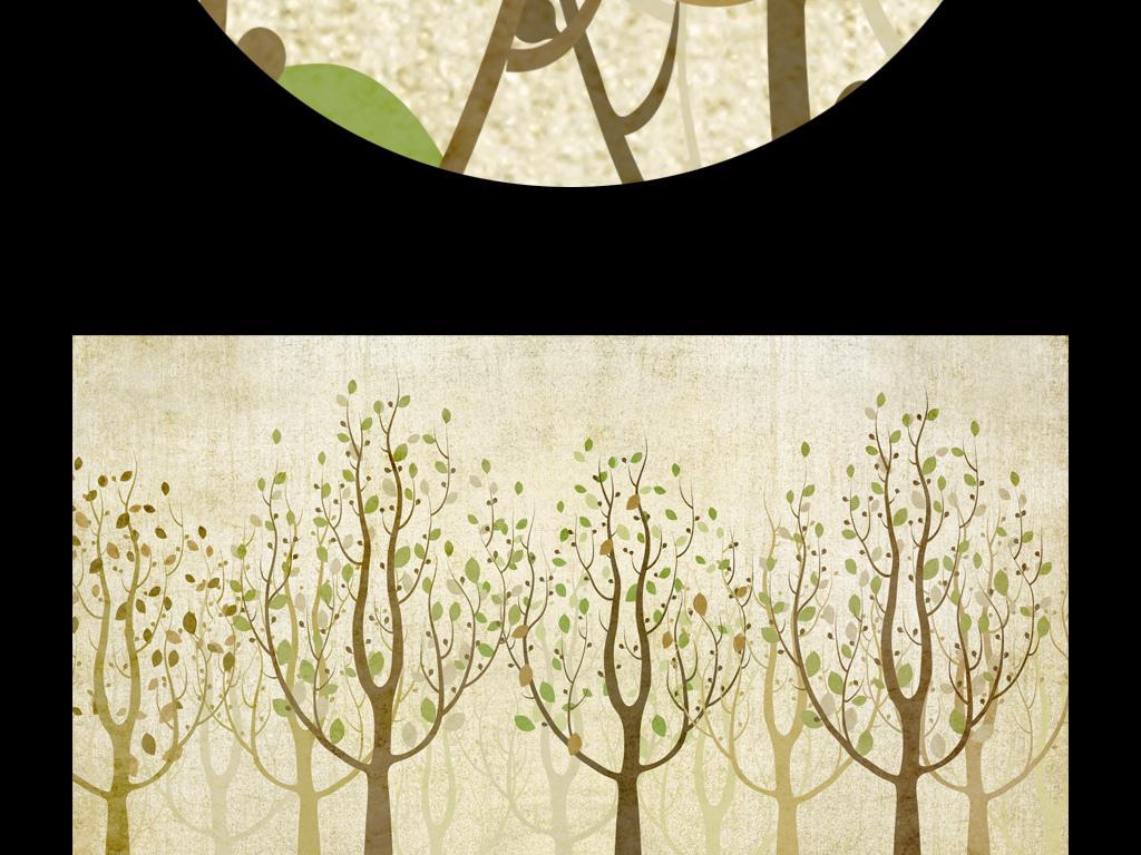 现代简约水彩手绘小清新森系装饰
