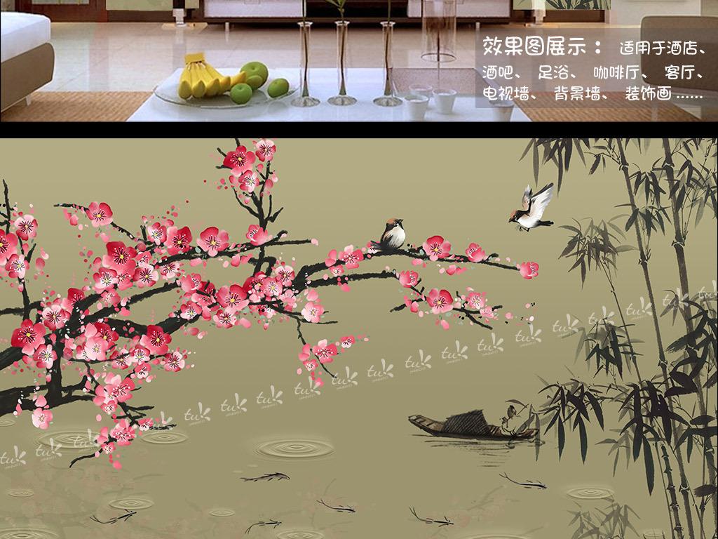 手绘水墨梅花竹复古背景墙装饰画