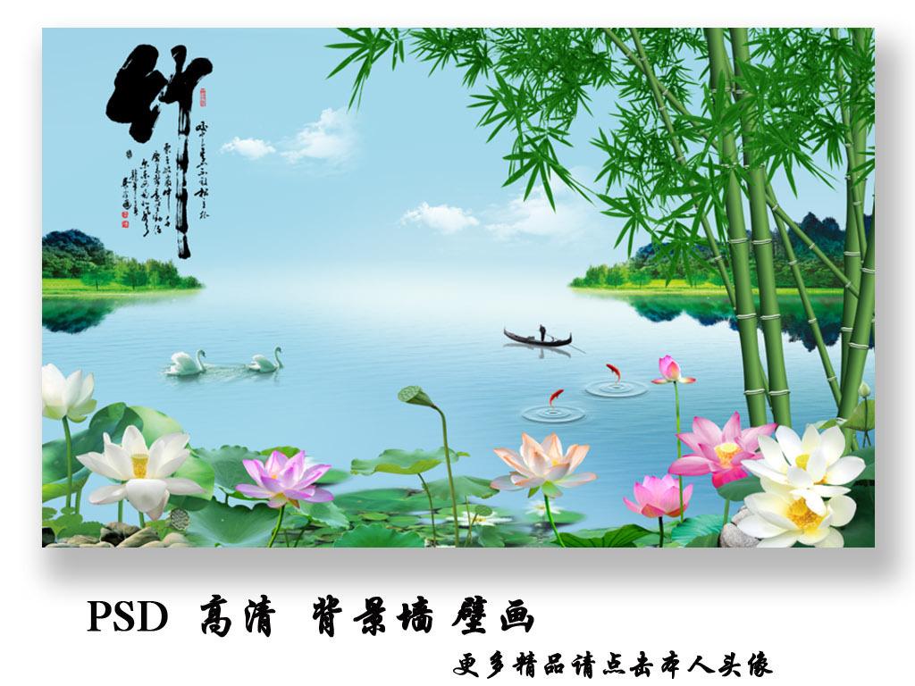 江南山水情竹子荷花风景画背景墙壁画