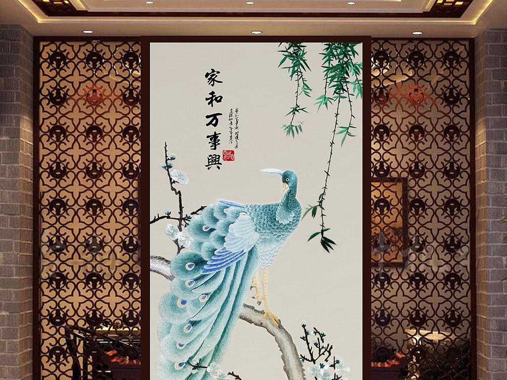 苏绣刺绣家和万事兴中式孔雀玄关花鸟玄关图片