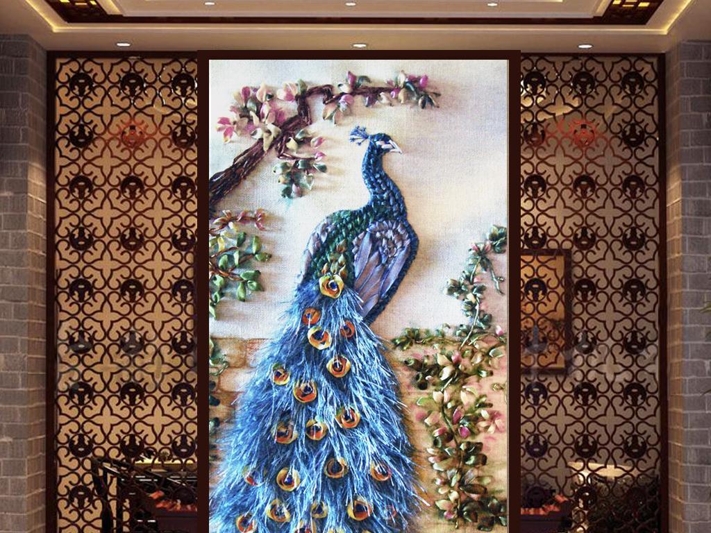 立体刺绣孔雀古典大气中式玄关花鸟玄关图片