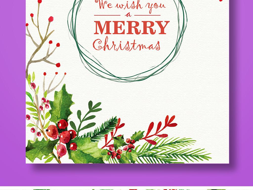 手绘水彩矢量文艺圣诞节贺卡展板海报模板
