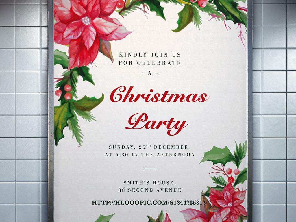 简约文艺手绘水彩圣诞节矢量贺卡展板海报