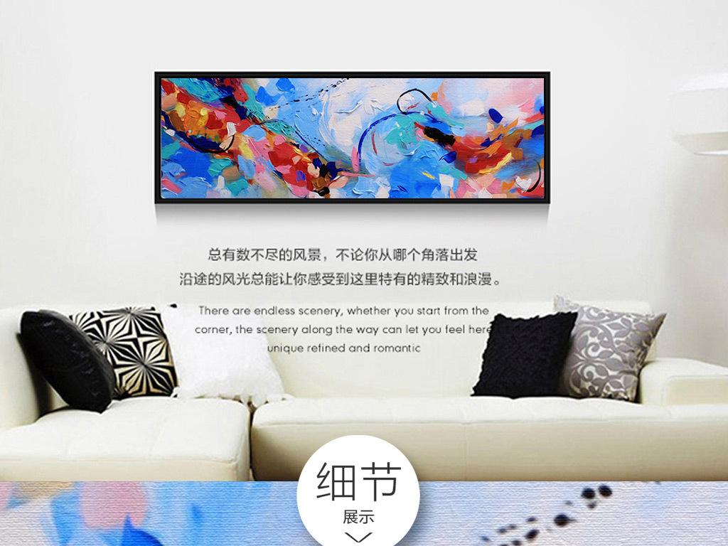 我图网提供精品流行欧式抽象彩色艺术图案油画无框画素材下载,作品模板源文件可以编辑替换,设计作品简介: 欧式抽象彩色艺术图案油画无框画 位图, RGB格式高清大图,使用软件为 Photoshop CS6(.tif不分层) 彩色纹理艺术 欧式 抽象立体油画