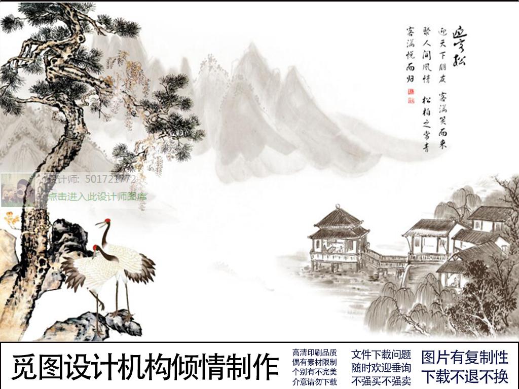 幼儿园主题墙饰边框中国风