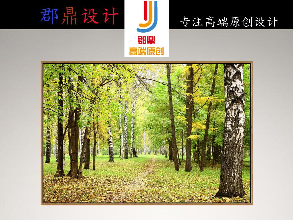 树木过道风景摄影春天风景室内装饰画人物装饰画抽象
