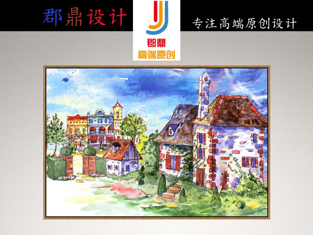 手绘油画卡通房子城市建筑街道风景