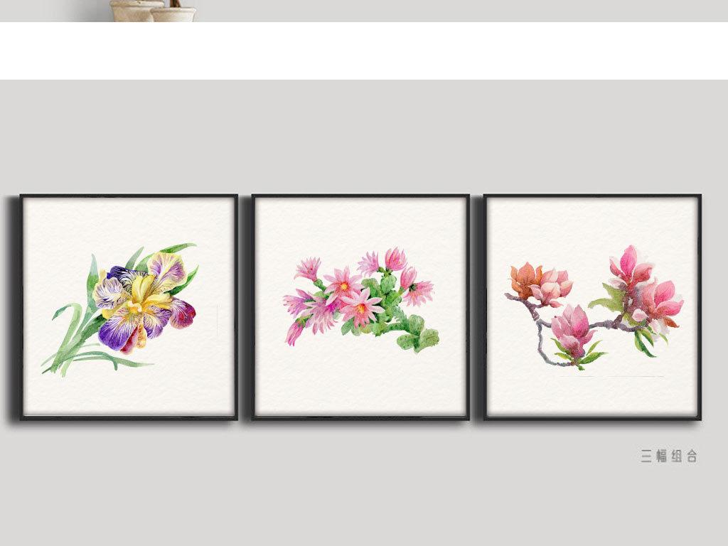 现代简约三联水彩画装饰画无框画图片