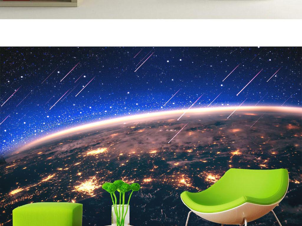 流星宇宙星空地球太空外星系许愿电视背景墙