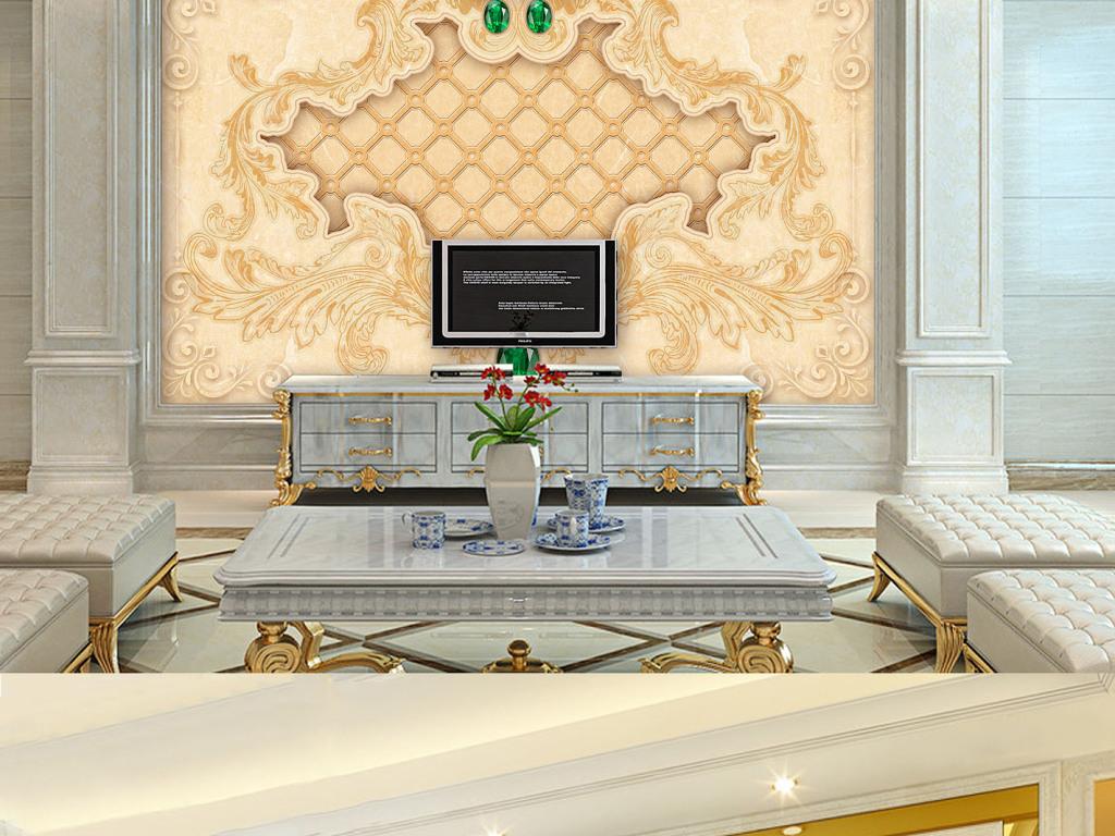 贵族奢华欧式花纹大理石浮雕电视背景墙壁画