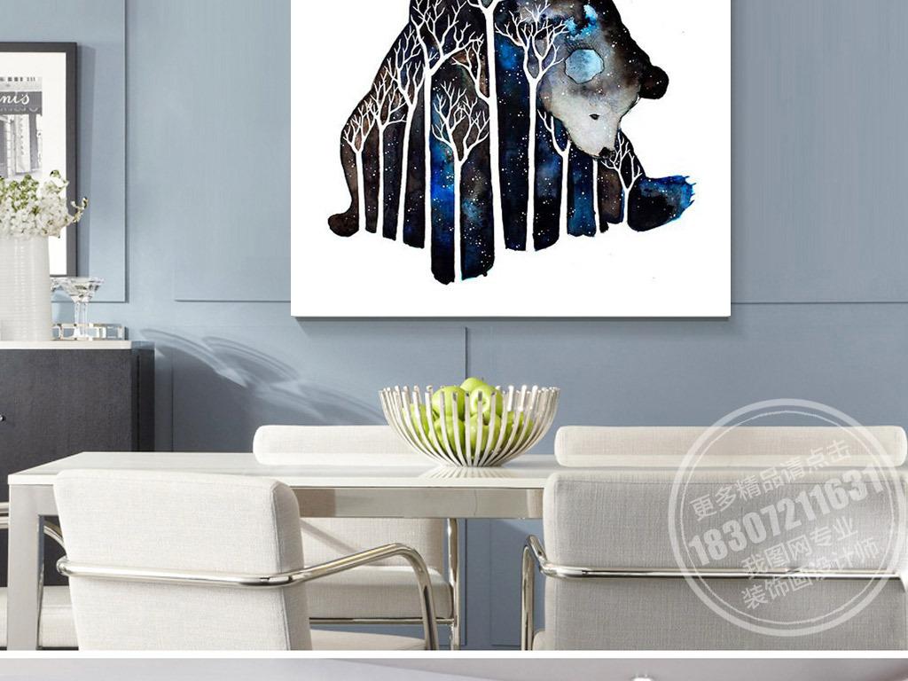 动物矢量手绘水彩画现代简约室内装饰画