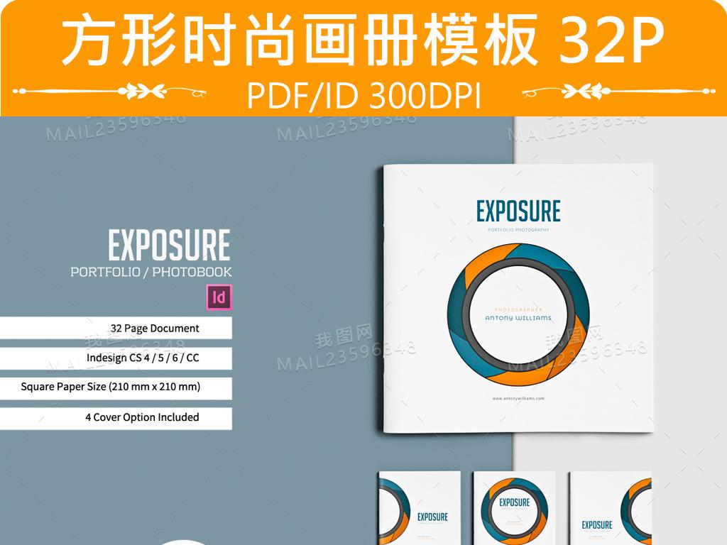 内页排版                                  产品图片