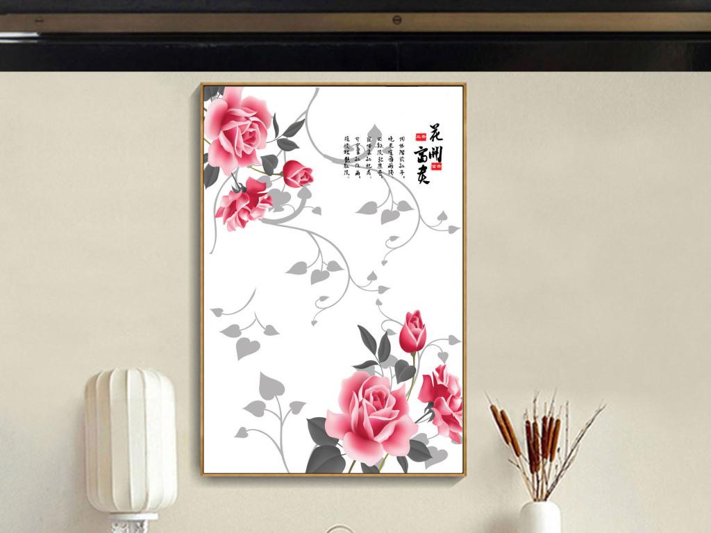 古典中国风手绘牡丹简约无框画