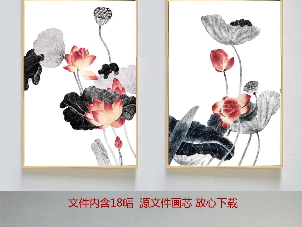 背景墙|装饰画 无框画 植物花卉无框画 > 新中式水墨荷花客厅组合挂