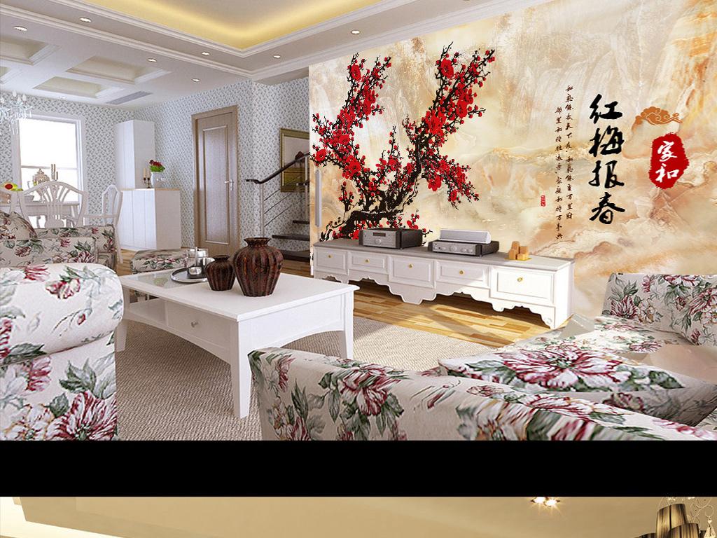 背景墙|装饰画 电视背景墙 木雕电视背景墙 > 红梅报春大理石纹理背景