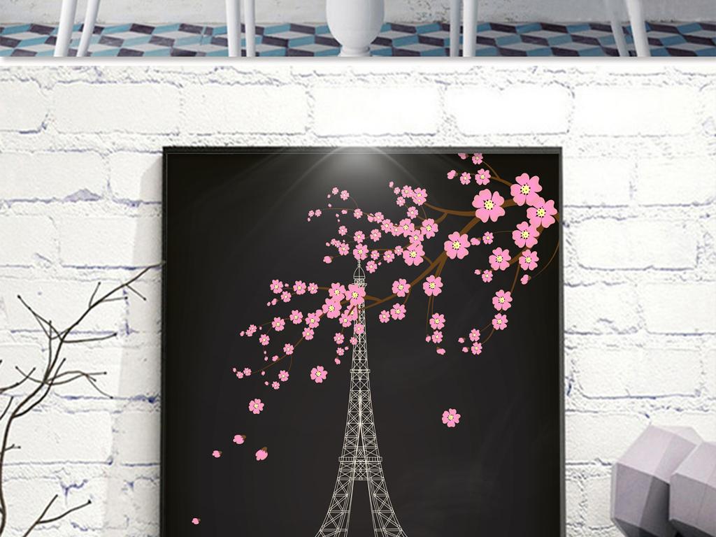 黑板手绘埃菲尔铁塔樱花无框画