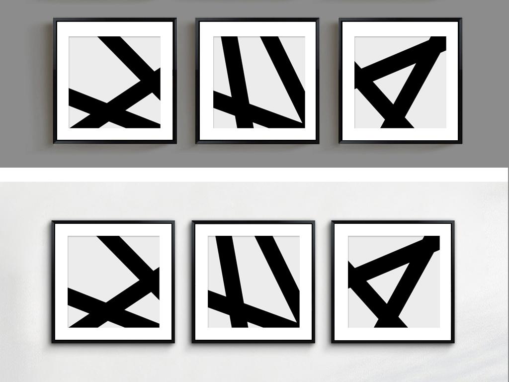简洁大气黑白线条抽象现代装饰画无框画画芯