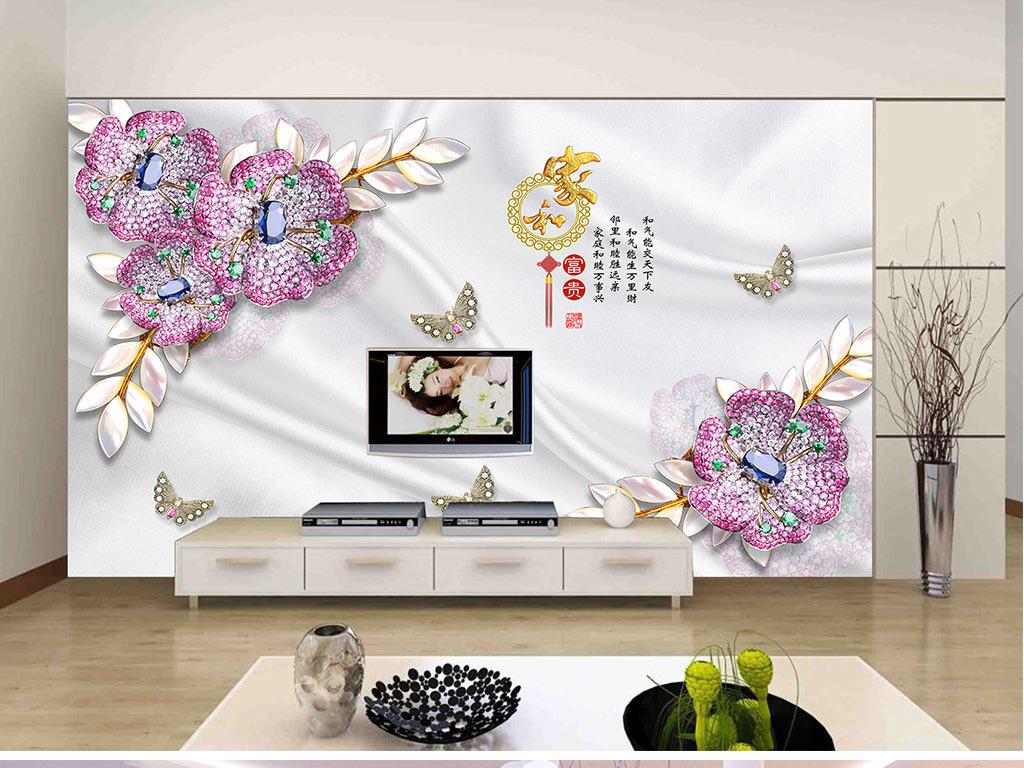 花卉玉石大理石纹欧式装饰画无框画玉兰家和富贵珠宝