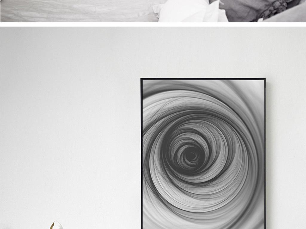 tif不分层)创意手绘黑白几何体无框画