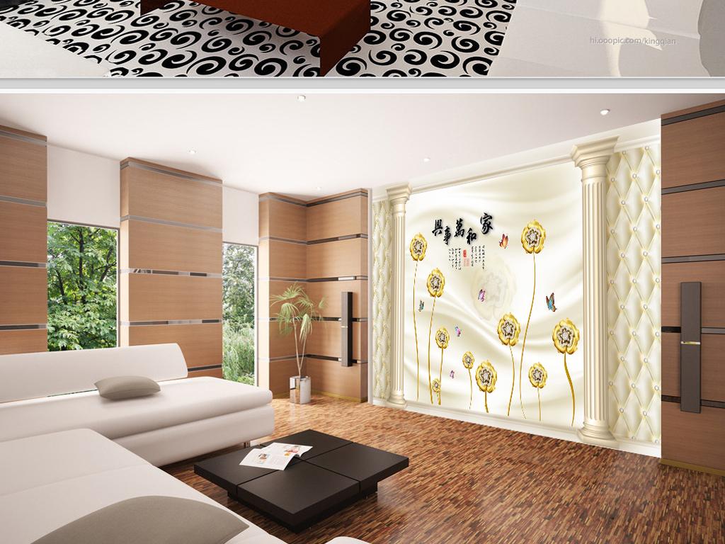欧式蝴蝶花朵珍珠电视沙发背景墙壁画图片