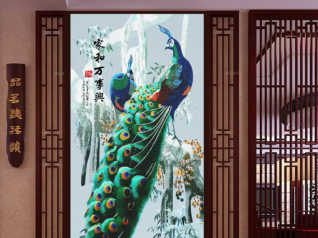 苏绣刺绣孔雀中式玄关花鸟玄关图片