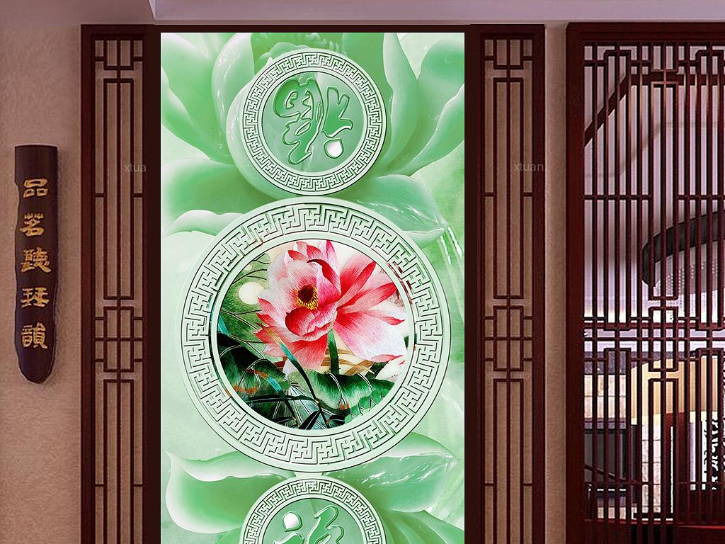 刺绣牡丹中式玄关玉石玄关福字玄关图片