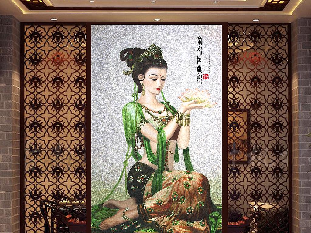 苏绣刺绣吉祥天女敦煌玄美人中式玄关图片