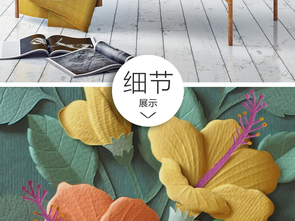 3d立体手工花卉无框画