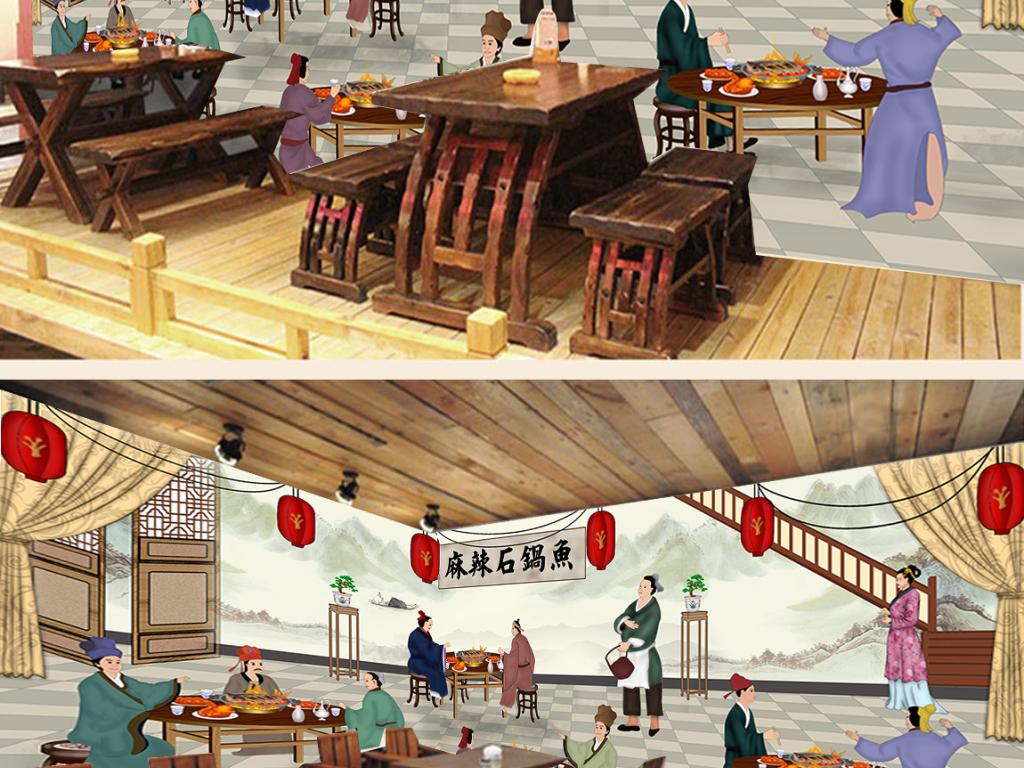饭店麻辣鱼烤鱼火锅传统人物手绘人物烤鱼背景墙石锅鱼背景墙墙壁小吃