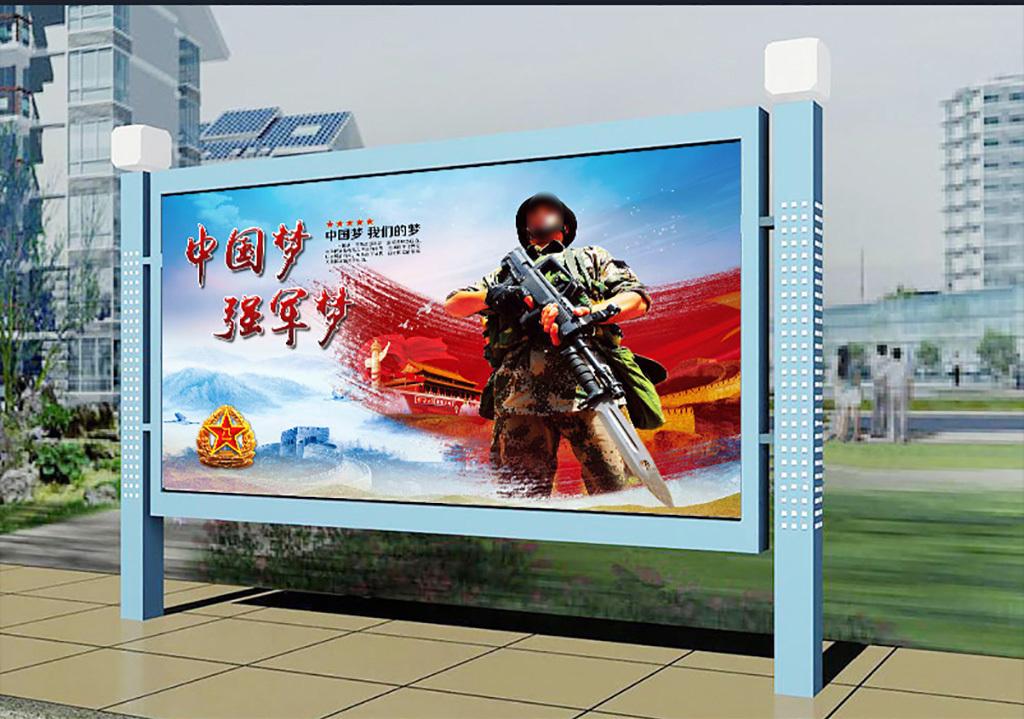 部队军队展板灯箱宣传栏psd模板图片