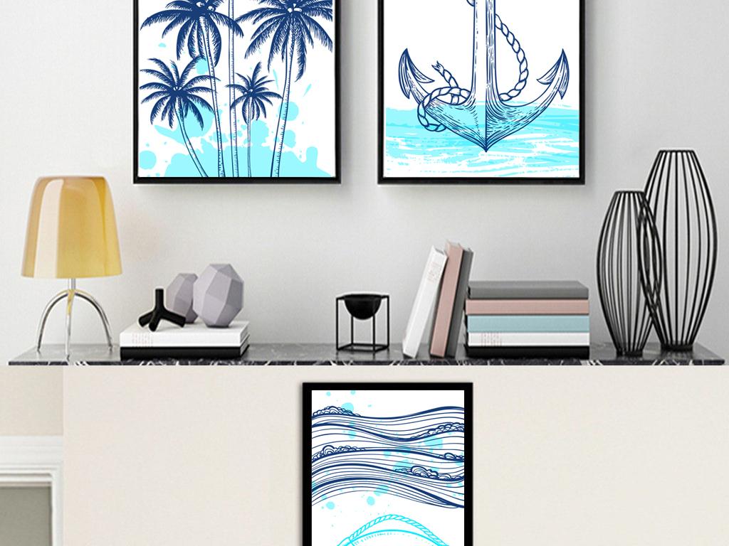 北欧地中海风格无框画客厅装饰画