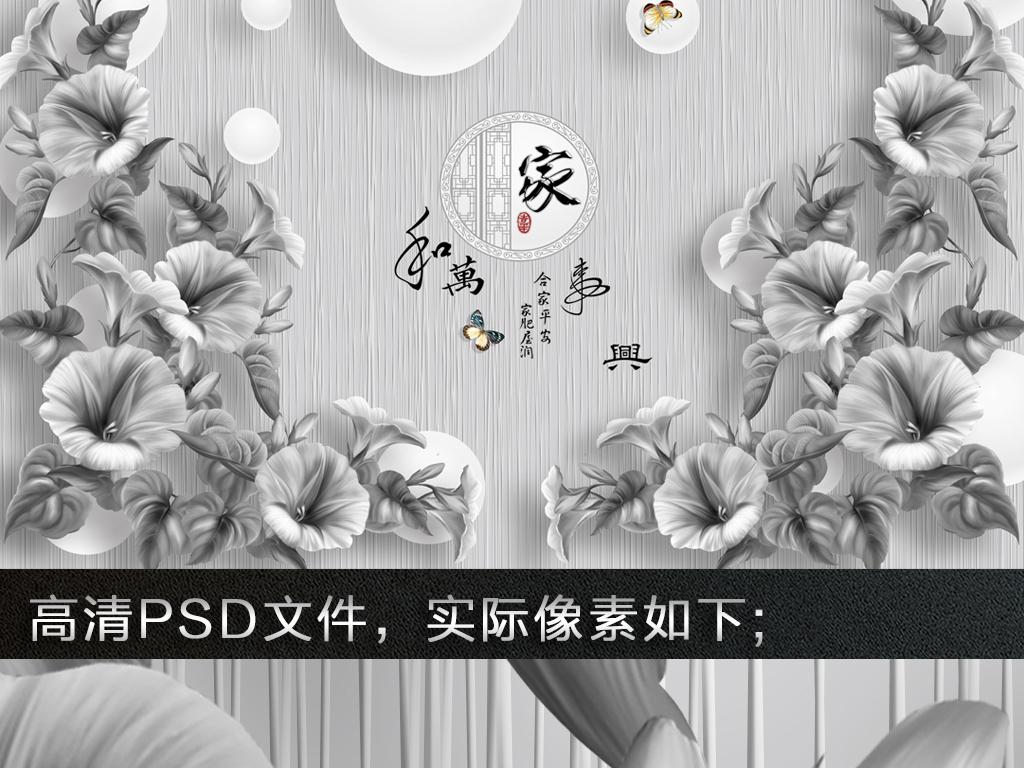 黑白手绘复古喇叭花背景墙