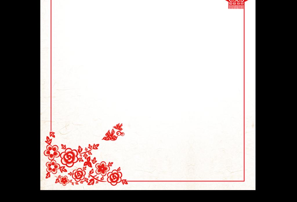 中国风信纸贺卡背景模板