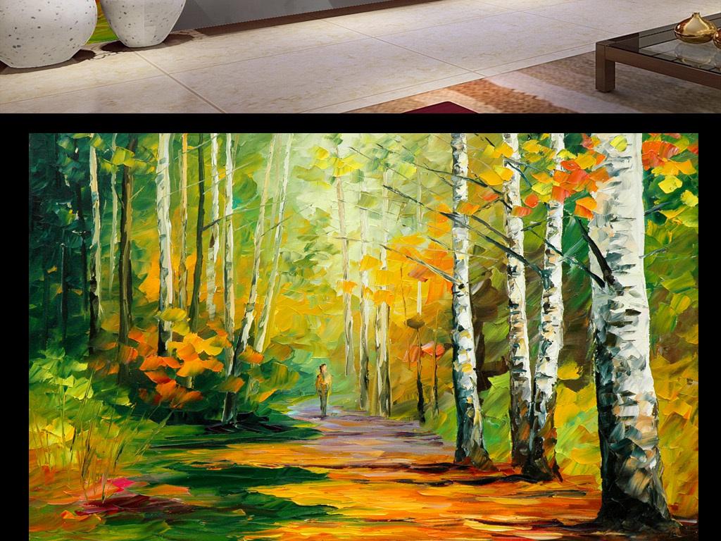 时尚抽象乡间小路白桦林立体油画背景墙欧式风景油画