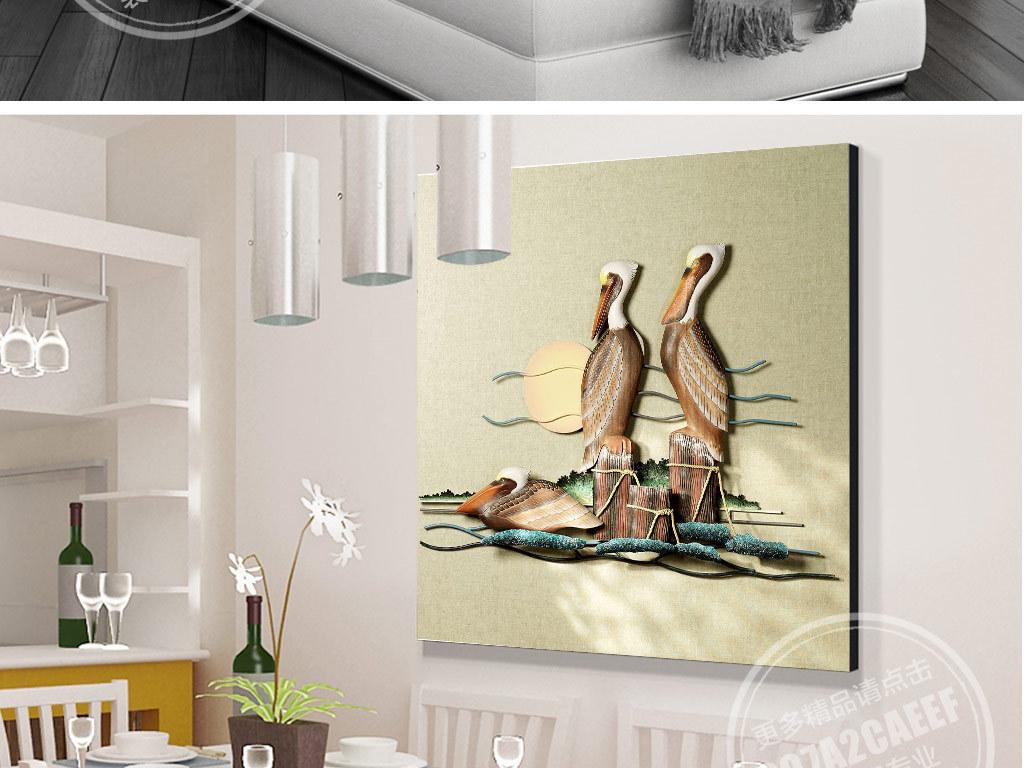 背景墙|装饰画 无框画 动物图案无框画 > 3d创意立体湖水仙鹤无框画
