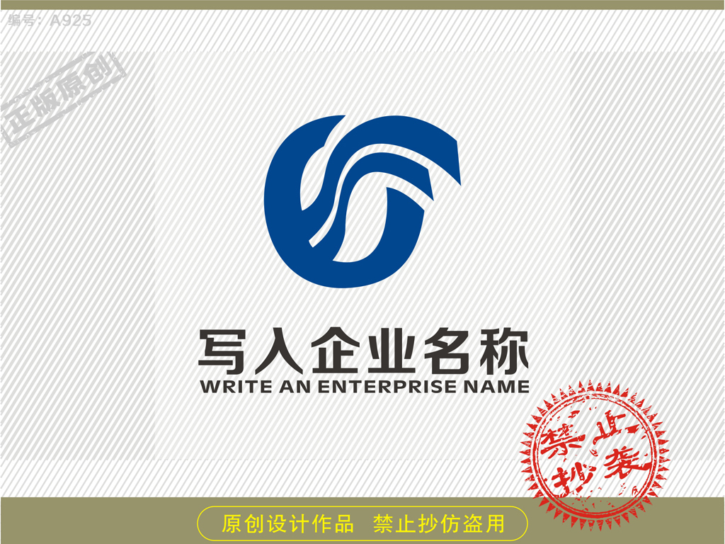 平面 广告设计 标志logo设计(买断版权)