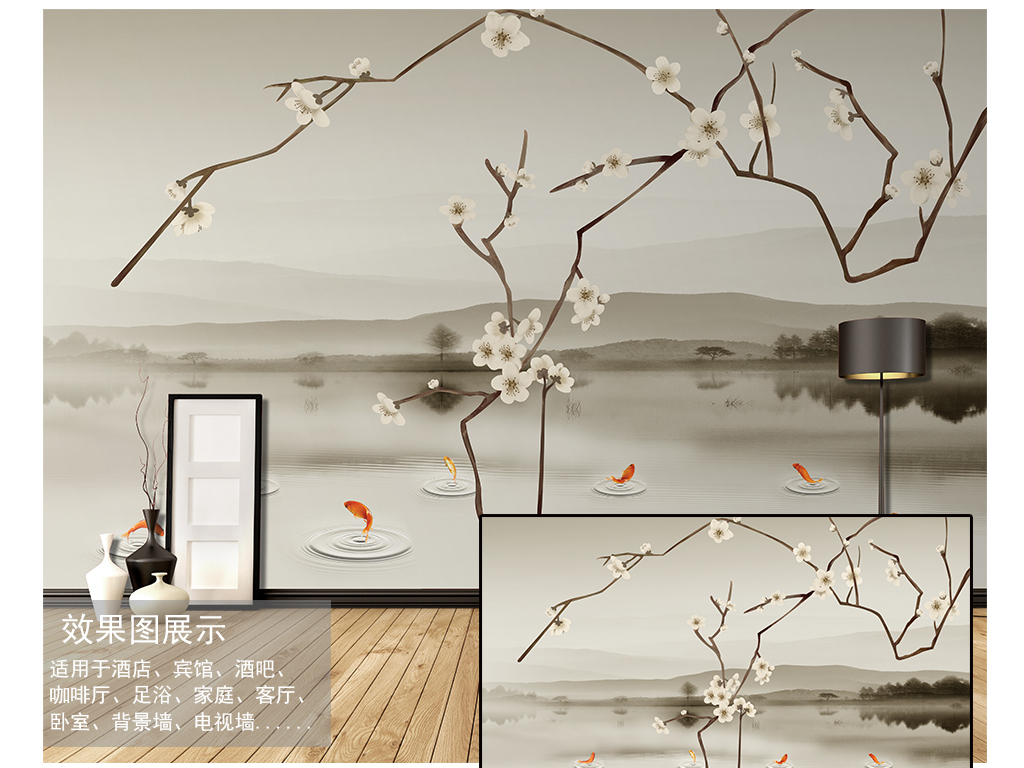 墙纸高清涟漪腊梅冬梅欧式美式抽象手绘