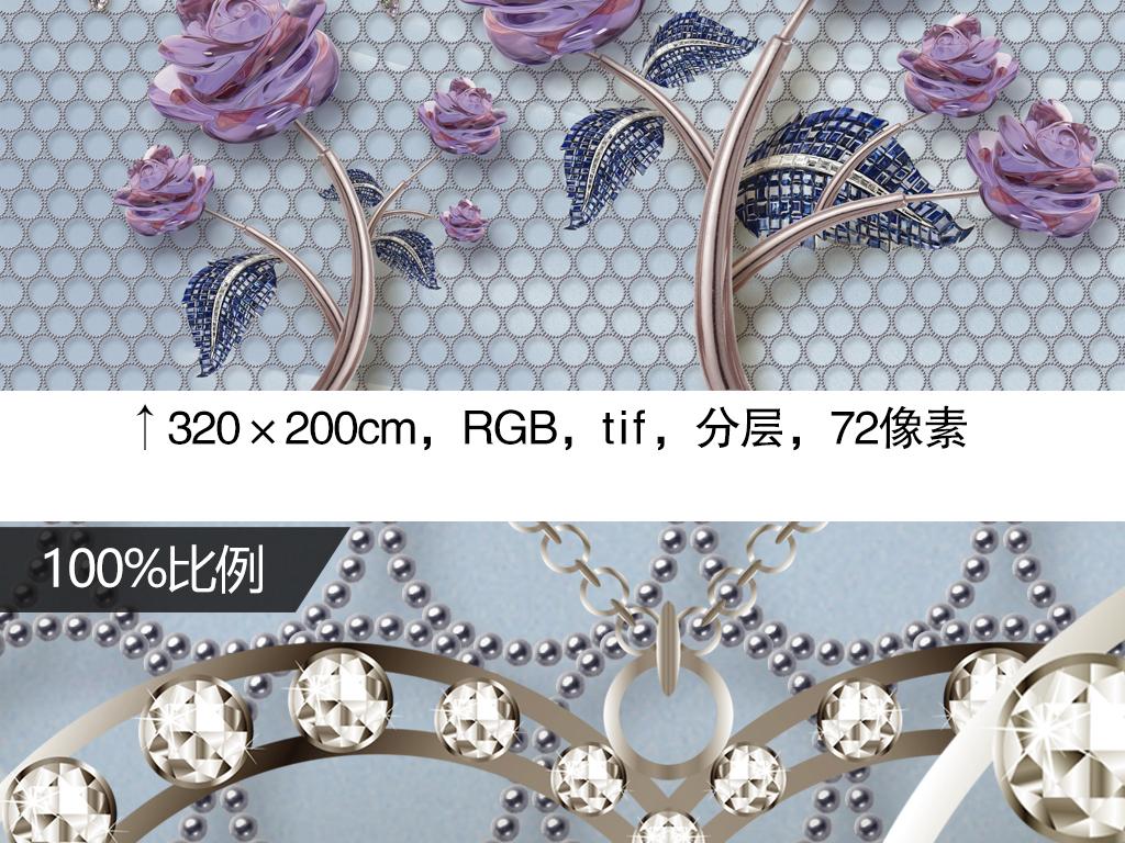 时尚浪漫珠宝玫瑰花朵客厅电视背景墙